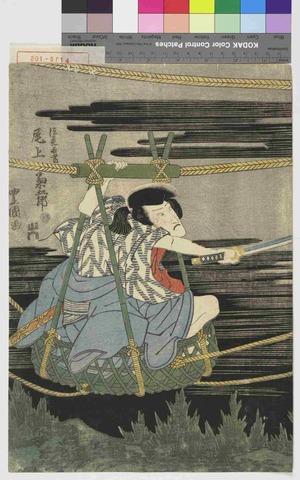 歌川豊国: 「法花長五郎 尾上菊五郎」 - 演劇博物館デジタル