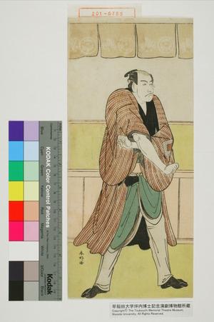 Katsukawa Shunko: − - Waseda University Theatre Museum