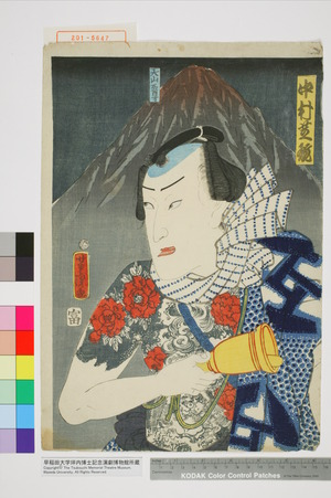 Utagawa Yoshitora: 「中村芝翫」「大山石尊」 - Waseda University Theatre Museum