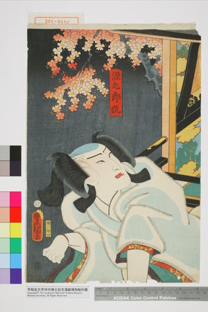 Utagawa Kunisada: 「源九郎狐」 - Waseda University Theatre Museum