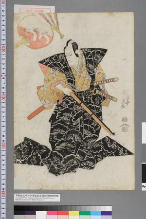 歌川国貞: 「[泉の三郎]」「関歌山」 - 演劇博物館デジタル