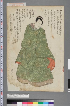 歌川豊国: 「菅丞相 尾上菊五郎」 - 演劇博物館デジタル