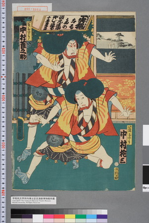 Utagawa Kunisada II: 「雀おどり 中村桃三」「雀おどり 中村雀之助」 - Waseda University Theatre Museum
