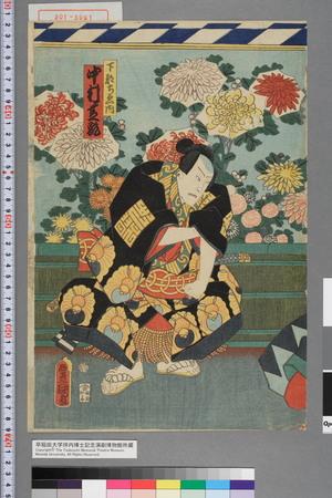 Utagawa Kunisada: 「下部ちゑ内 中村芝翫」 - Waseda University Theatre Museum