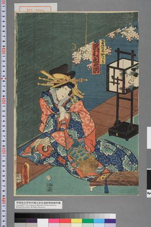 歌川国貞: 「けいせいかつらき 沢村田之助」 - 演劇博物館デジタル