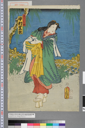 歌川国貞: 「さらし女 中村芝翫」 - 演劇博物館デジタル