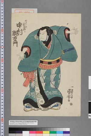 歌川国芳: 「ぬれかみの長五郎 中村歌右衛門」 - 演劇博物館デジタル