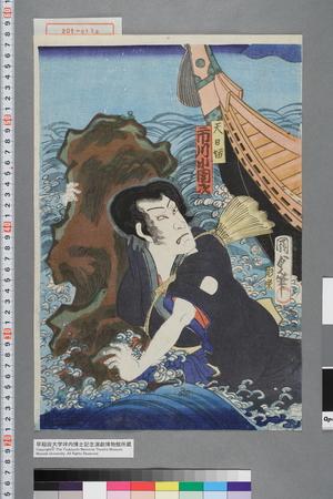 二代歌川国貞: 「天日坊 市川小団次」 - 演劇博物館デジタル