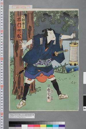 Toyohara Kunichika: 「下部麻吉 市村竹松」 - Waseda University Theatre Museum
