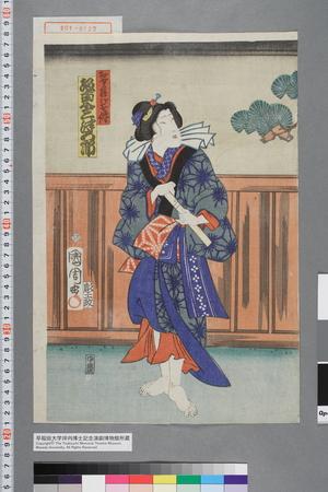 Toyohara Kunichika: 「おさらばお伝 坂東三津五郎」 - Waseda University Theatre Museum