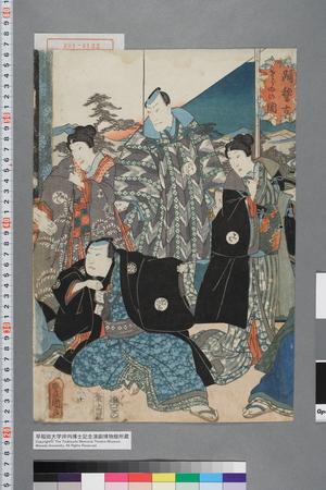 歌川国貞: 「踊稽古さらいの図」「とら」「のりより」「舞つる」「朝ひな」 - 演劇博物館デジタル