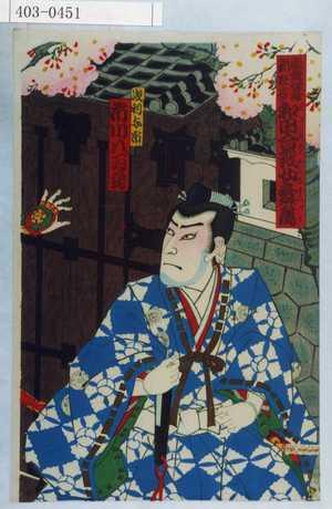 香朝楼: 「歌舞伎座新狂言 和田合戦女舞鶴」 - 演劇博物館デジタル