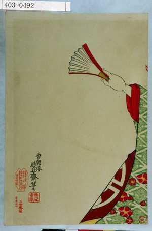 香朝楼: − - Waseda University Theatre Museum