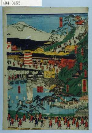 二代歌川国貞: - 演劇博物館デジタル