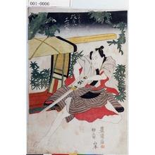 歌川豊国: 「小五郎兵へ 坂東三津五郎」 - 演劇博物館デジタル