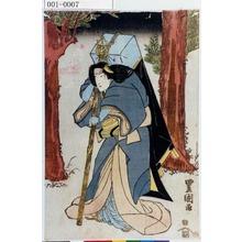 Utagawa Toyokuni I: 「瀬川菊之丞」 - Waseda University Theatre Museum