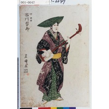 Utagawa Toyokuni I: 「奴袖介 市川団十郎」 - Waseda University Theatre Museum