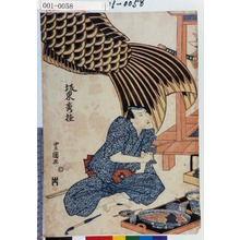 歌川豊国: 「坂東秀桂」 - 演劇博物館デジタル