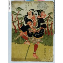 Utagawa Toyokuni I: 「奴佐平 中村歌右衛門」 - Waseda University Theatre Museum