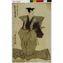 Utagawa Toyokuni I: 「釼沢弾正左衛門 松本幸四郎」 - Waseda University Theatre Museum