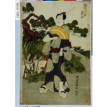 Utagawa Toyokuni I: 「紀の国屋訥子」 - Waseda University Theatre Museum