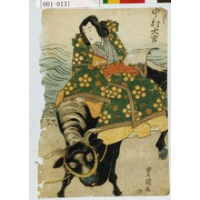 Utagawa Toyokuni I: 「[かんせ]う/゙\ 中村大吉」 - Waseda University Theatre Museum