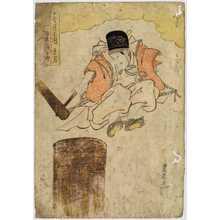 Utagawa Toyokuni I: 「十二ヶ月之内 菊月」「坂東三津五郎」 - Waseda University Theatre Museum