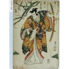 Utagawa Toyokuni I: 「工藤すけつね 尾上菊五郎」「見立」 - Waseda University Theatre Museum
