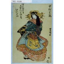 Utagawa Toyokuni I: 「中村芝翫」「御名残狂言九変化所作之内 けいせい」 - Waseda University Theatre Museum
