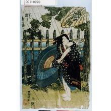 Utagawa Toyokuni I: 「おさん 瀬川菊之丞」 - Waseda University Theatre Museum