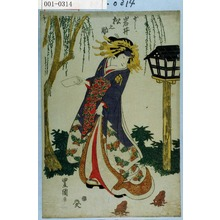 Utagawa Toyokuni I: 「少々 岩井松之助」 - Waseda University Theatre Museum
