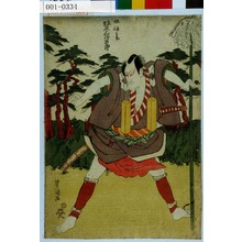 Utagawa Toyokuni I: 「奴伊兵衛 坂東三津五郎」 - Waseda University Theatre Museum