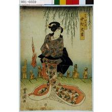 Utagawa Toyokuni I: 「女房加古川 中村大吉」 - Waseda University Theatre Museum