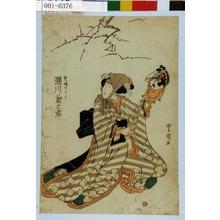Utagawa Toyokuni I: 「大磯のとら 瀬川菊之丞」 - Waseda University Theatre Museum