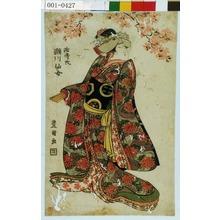 Utagawa Toyokuni I: 「路考改 瀬川仙女」 - Waseda University Theatre Museum