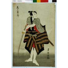 歌川豊国: 「尾上栄三郎」 - 演劇博物館デジタル