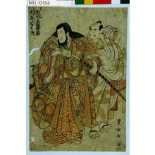 Utagawa Toyokuni I: 「髭意休 市川高麗蔵」「くわんぺら門兵へ 大谷とく次」 - Waseda University Theatre Museum