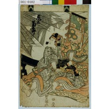 歌川豊国: 「尾上菊五郎」 - 演劇博物館デジタル