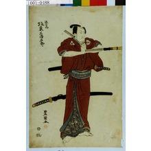 Utagawa Toyokuni I: 「政右衛門 坂東三津五郎」 - Waseda University Theatre Museum