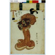 Utagawa Toyokuni I: 「お初 瀬川路考 - Waseda University Theatre Museum