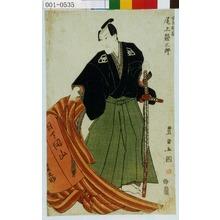 Utagawa Toyokuni I: 「寺西勘蔵 尾上栄三郎」 - Waseda University Theatre Museum