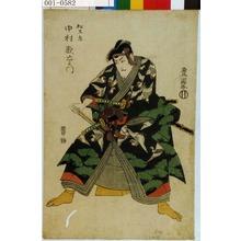 歌川豊国: 「松王丸 中村歌右衛門」 - 演劇博物館デジタル
