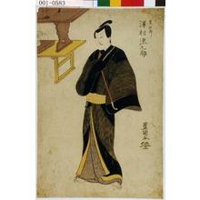 Utagawa Toyokuni I: 「官次郎 沢村源之助」 - Waseda University Theatre Museum