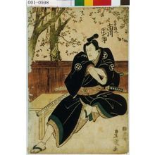 Utagawa Toyokuni I: 「白井権八 市川団十郎」 - Waseda University Theatre Museum