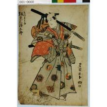 Utagawa Toyokuni I: 「もの草太郎 坂東三津五郎」 - Waseda University Theatre Museum