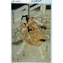 Utagawa Toyokuni I: 「三ヶ津地 坂東三津五郎」 - Waseda University Theatre Museum