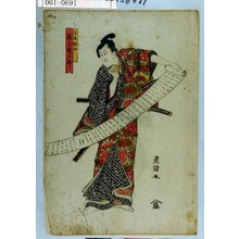 Utagawa Toyokuni I: 「寺西閑心 尾上栄三郎」 - Waseda University Theatre Museum