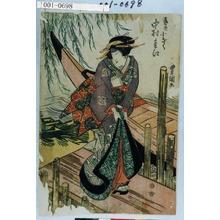 Utagawa Toyokuni I: 「芸者小ぎく 中村松江」 - Waseda University Theatre Museum