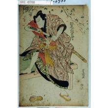 Utagawa Toyokuni I: 「坂東三津五郎」 - Waseda University Theatre Museum