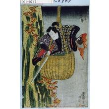 Utagawa Toyokuni I: 「[深山の]五郎蔵 関三十郎」 - Waseda University Theatre Museum